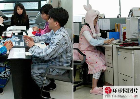 pigiama-ufficio